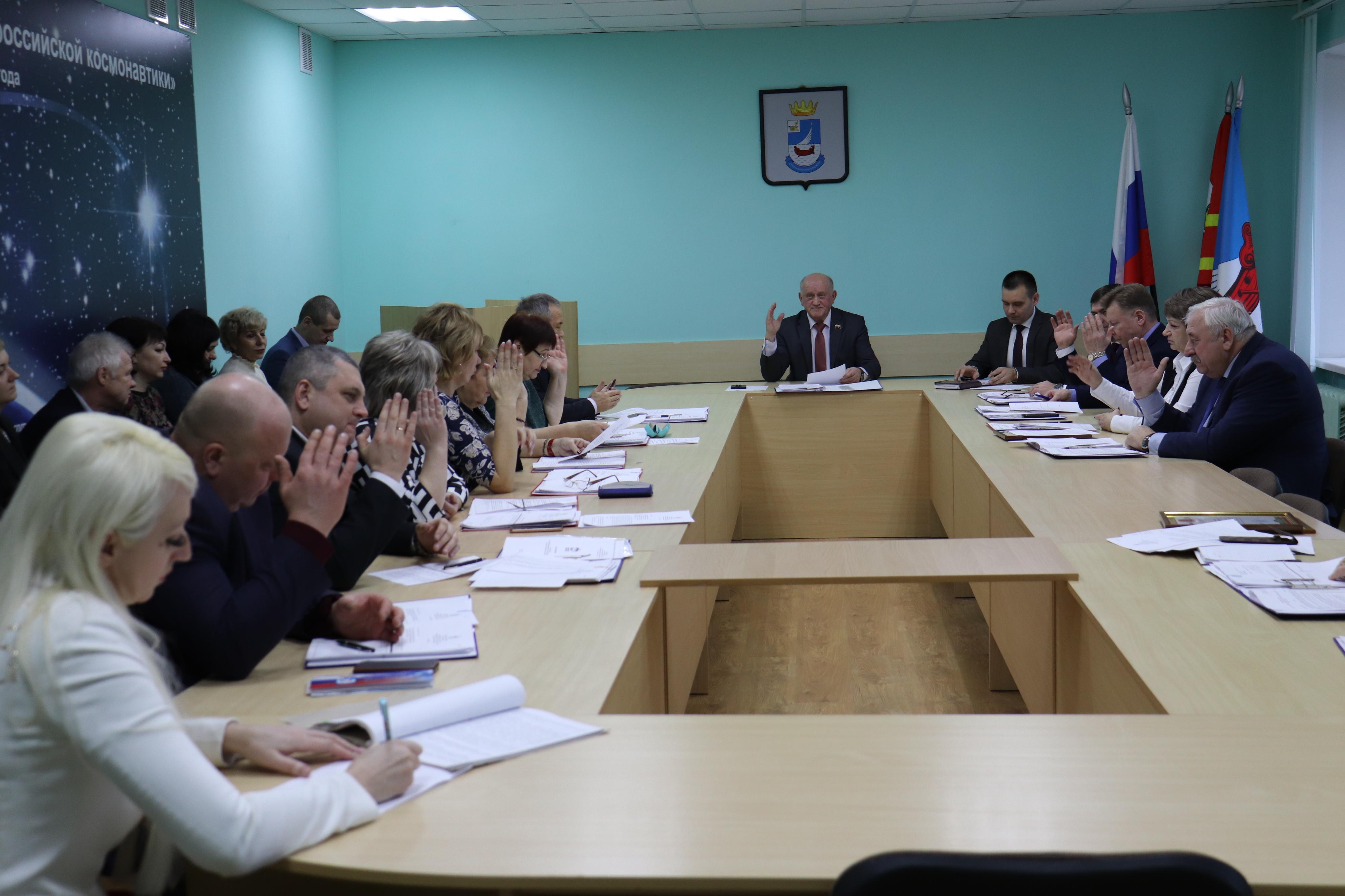 Состоялось итоговое заседание Гагаринской районной Думы