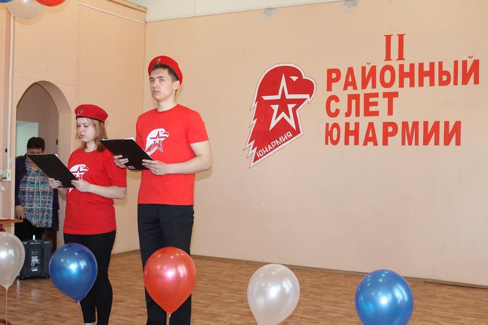 Школьники Гагаринского района приняли участие в «Зарнице»